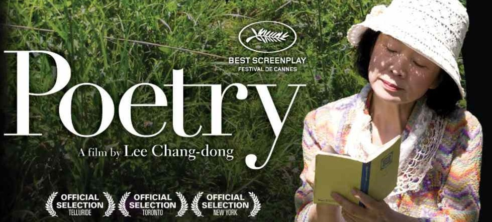 Poetry film coreano