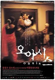 Film coreano