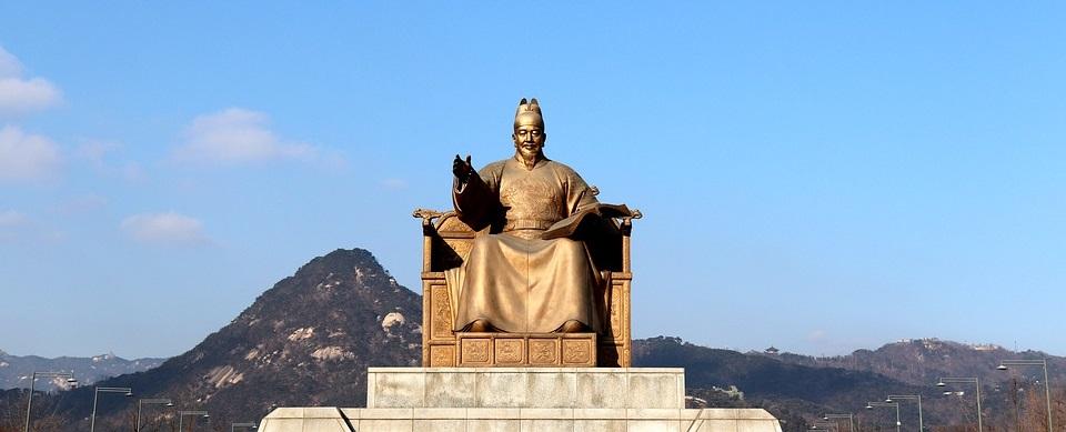 Re Sejong