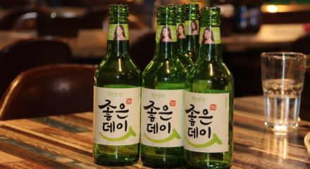 soju, alcolico coreano