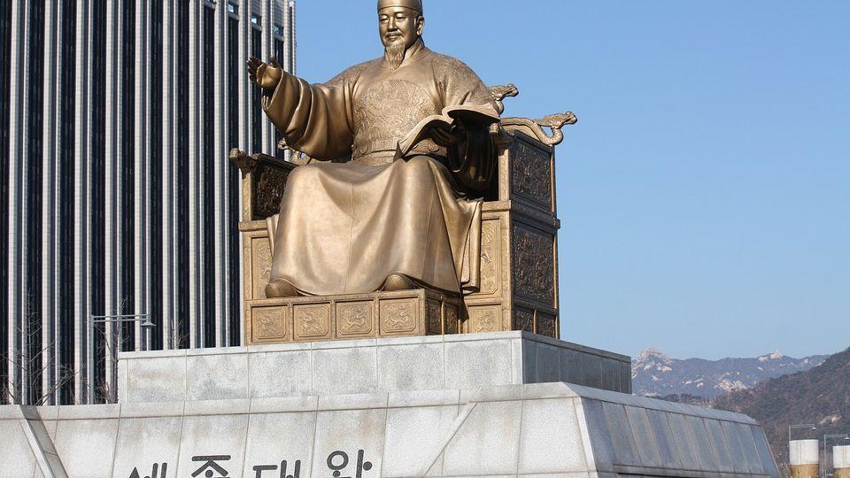 Re Sejong il Grande