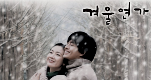 Il K-drama Winter Sonata (겨울연가)