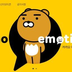 emoticon coreane