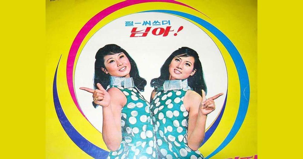 Storia del Kpop