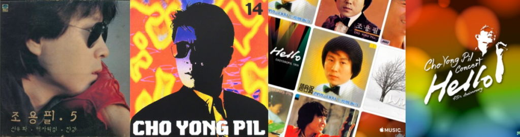 Cantante Kpop famoso Cho Yong Pil