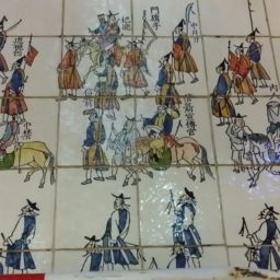 Uigwe protocolli reali della dinastia Joseon