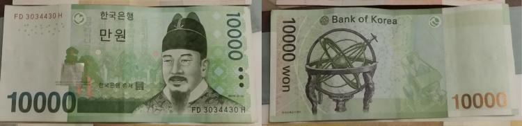 banconote coreane da 10000 won