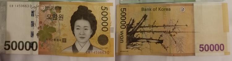 banconote coreane da 50000 won