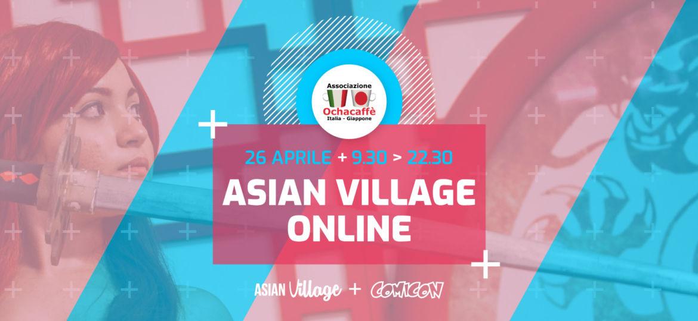 Asian Village Online