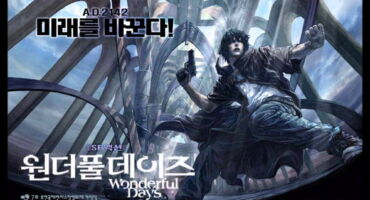 Animazione coreana, Wonderful Days