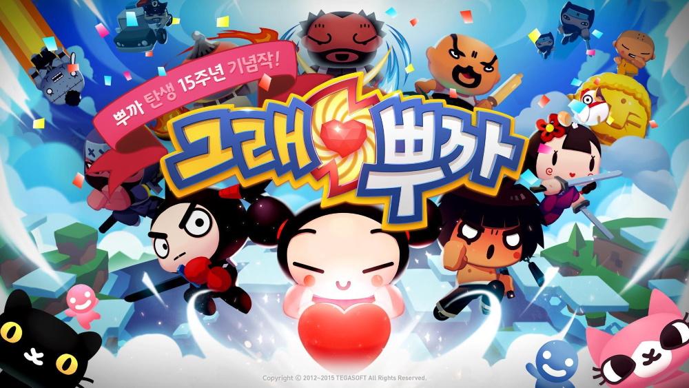 Pucca, cartone animato coreano di successo