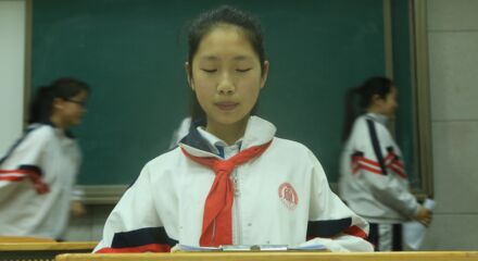 Gaokao, esame cinese
