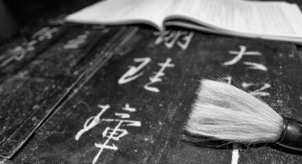 Lingua cinese e calligrafia