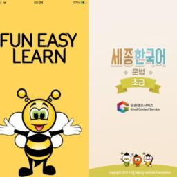 Studiare lingua coreana