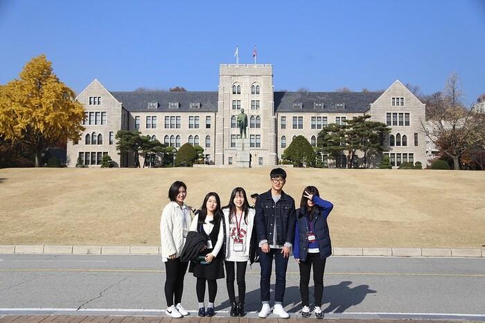 scuola università in Corea del Sud