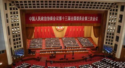 Assemblea cinese Luang Hui