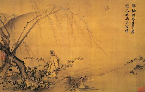 Pittura paesaggistica cinese tradizionale