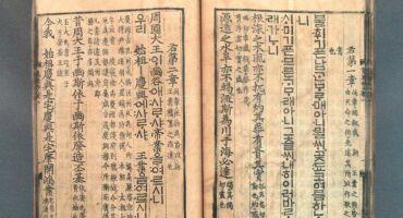 carta coreana
