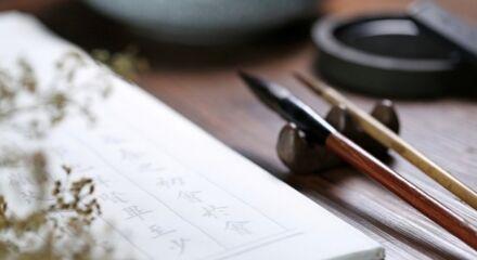 Letteratura cinese tradizionale