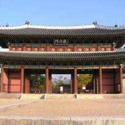 Il palazzo dell'est: Changdeokgung