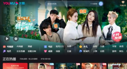 Le migliori serie TV cinese: C-drama