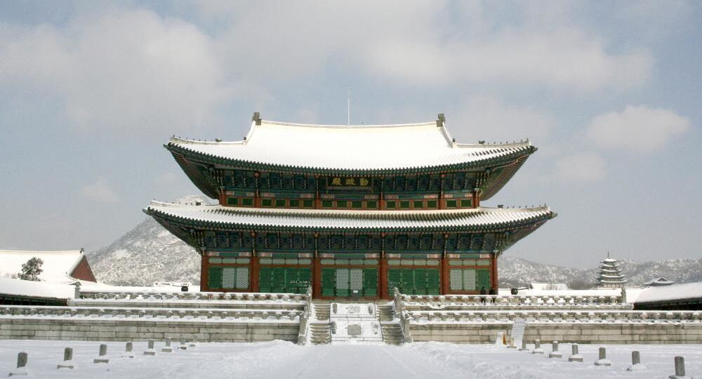 gyeongbokgung covered in snow