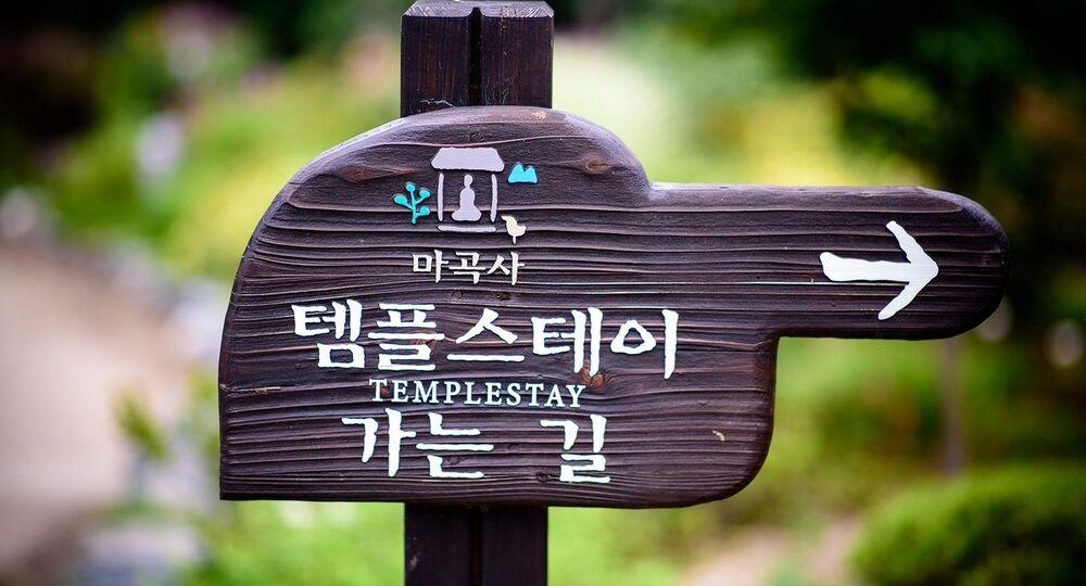 TempleStay: un'esperienza unica